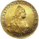 5 рублей 1776, золото (Au 917) — Екатерина II, фото 1