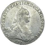 Полтина 1776, серебро (Ag 750) — Екатерина II, фото 1