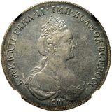 Полтина 1777, серебро (Ag 750) — Екатерина II, фото 1