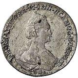 20 копеек 1778, серебро (Ag 750) — Екатерина II, фото 1