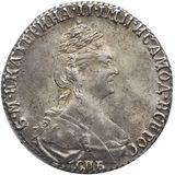 Гривенник 1778, серебро (Ag 750) — Екатерина II, фото 1
