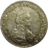 20 копеек 1779, серебро (Ag 750) — Екатерина II, фото 1