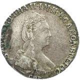 Гривенник 1779, серебро (Ag 750) — Екатерина II, фото 1