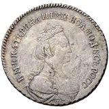 20 копеек 1781, серебро (Ag 750) — Екатерина II, фото 1