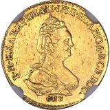 2 рубля 1785, золото (Au 917) — Екатерина II, фото 1