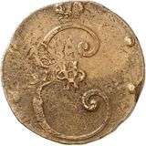 4 копейки 1796, медь — Екатерина II, фото 1