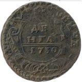 Денга 1730, медь — Анна Иоановна, фото 1