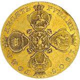 10 рублей 1805, золото (Au 986) — Александр I, фото 1