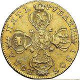 5 рублей 1805, золото (Au 986) — Александр I, фото 1