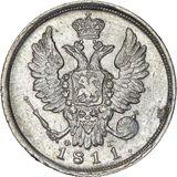 20 копеек 1811, серебро (Ag 750) — Александр I, фото 1