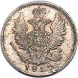 20 копеек 1813, серебро (Ag 868) — Александр I, фото 1