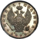 Полтина 1824, серебро (Ag 868) — Александр I, фото 1