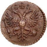Полушка 1730, медь — Анна Иоановна, фото 1