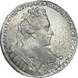 1 рубль 1731, серебро (Ag 802) — Анна Иоановна, фото 1
