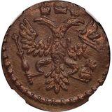 Полушка 1731, медь — Анна Иоановна, фото 1