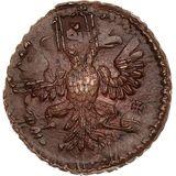 Полушка 1734, медь — Анна Иоановна, фото 1