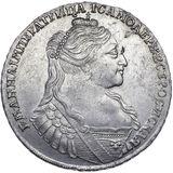 1 рубль 1735, серебро (Ag 802) — Анна Иоановна, фото 1