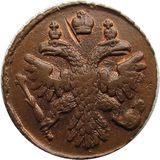 Полушка 1736, медь — Анна Иоановна, фото 1