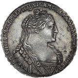 1 рубль 1737, серебро (Ag 802) — Анна Иоановна, фото 1
