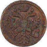 Денга 1737, медь — Анна Иоановна, фото 1