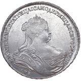 1 рубль 1739, серебро (Ag 802) — Анна Иоановна, фото 1
