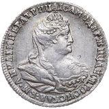 Полуполтинник 1739, серебро (Ag 802) — Анна Иоановна, фото 1