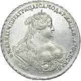 1 рубль 1740, серебро (Ag 802) — Анна Иоановна, фото 1