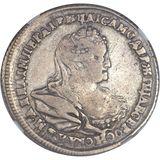 Полуполтинник 1740, серебро (Ag 802) — Анна Иоановна, фото 1