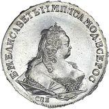 1 рубль 1744, серебро (Ag 802) — Елизавета Петровна, фото 1