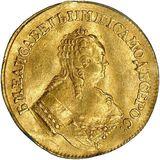 Червонец 1751, золото (Au 986) — Елизавета Петровна, фото 1
