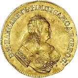 Червонец 1752, золото (Au 986) — Елизавета Петровна, фото 1