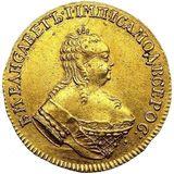 Червонец 1753, золото (Au 986) — Елизавета Петровна, фото 1