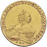 10 рублей 1755, золото (Au 917) — Елизавета Петровна, фото 1