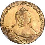 5 рублей 1755, золото (Au 917) — Елизавета Петровна, фото 1