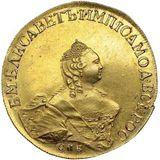 10 рублей 1756, золото (Au 917) — Елизавета Петровна, фото 1