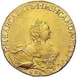 10 рублей 1757, золото (Au 917) — Елизавета Петровна, фото 1