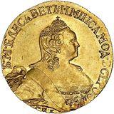 5 рублей 1757, золото (Au 917) — Елизавета Петровна, фото 1