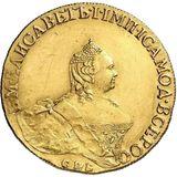 10 рублей 1758, золото (Au 917) — Елизавета Петровна, фото 1
