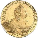 5 рублей 1758, золото (Au 917) — Елизавета Петровна, фото 1