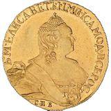 5 рублей 1759, золото (Au 917) — Елизавета Петровна, фото 1