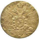 Червонец 1796, золото (Au 986) — Павел I, фото 1