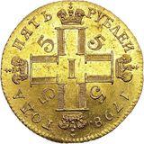 5 рублей 1798, золото (Au 986) — Павел I, фото 1