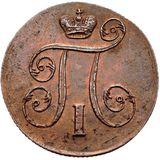 1 копейка 1800, медь — Павел I, фото 1