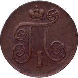 1 копейка 1801, медь — Павел I, фото 1
