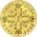 5 рублей 1801, золото (Au 986) — Павел I, фото 1