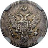 10 копеек 1802, серебро (Ag 868) — Александр I, фото 1