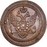 2 копейки 1802, медь — Александр I, фото 1