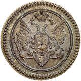 Деньга 1802, медь — Александр I, фото 1