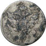 10 копеек 1803, серебро (Ag 868) — Александр I, фото 1