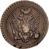 Полушка 1803, медь — Александр I, фото 1